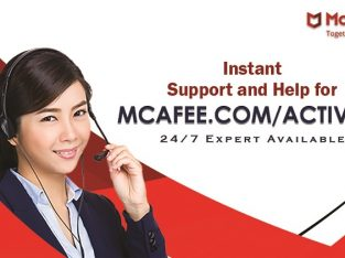 mcafee.com/activate – McAfee Product Activation Key
