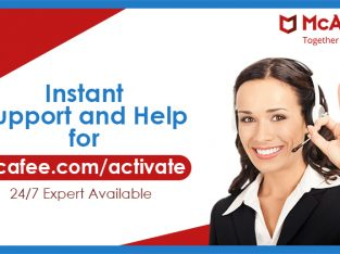 Activate Mcafee Online – Mcafee.com/Activate