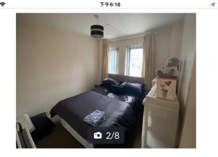 07510120534 A First Floor Two Bedroom Flat. Offered with Vacant Possession. Tenure Leasehold. The property is held on a 125 year lease from 29th September 1997 (thus approximately 101 years unexpired). Location The property is situated in the heart of Croydon with immediate access to the shops and restaurants of Park Lane. The open spaces of Lloyd Park and Park Hill Park are within close proximity. Transport links are provided by East Croydon rail station. Description The property comprises a two bedroom first floor flat situated within a mixed use building arranged over ground and three upper floors. Accommodation First Floor Reception Room Kitchen Two Bedrooms (One with En-Suite) Bathroom